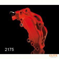 Краска для суппортов FOLIATEC красная МАТОВАЯ Racing Rosso Red (2175)