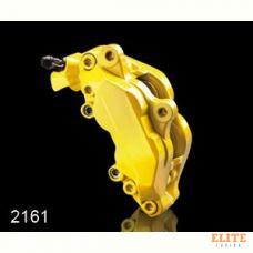 Краска для суппортов FOLIATEC желтая глянцевая Speed Yellow (2161)