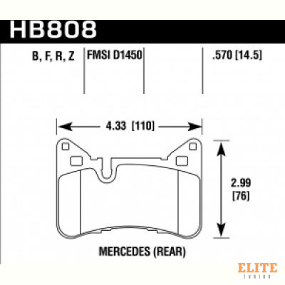 Колодки тормозные HB808N.570