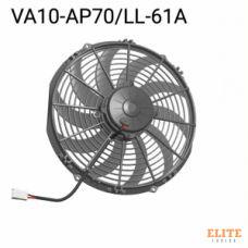 "Вентилятор втягивающий (за радиатором) 12"" (305mm) 2250 м?/ч SPAL VA10-AP70/LL-61A"