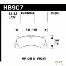 Колодки тормозные HB907B.640 HAWK HPS 5.0 перед Porsche 911 Carrera S 2011-15 ; Boxster Spyder 981