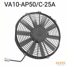 "Вентилятор втягивающий (за радиатором) 12"" (305mm) 1860 м?/ч SPALVA10-AP50/C-25A"