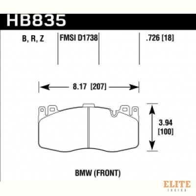 Колодки тормозные HB835Z.726 перед BMW X5M F85; X6M F86