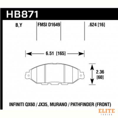 Колодки тормозные HB871Y.624 перед NISSAN PATHFINDER IV (R52); INFINITY QX60;