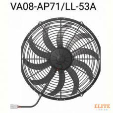 "Вентилятор втягивающий (за радиатором) 14"" (350mm) 3160 м?/ч SPAL VA08-AP71/LL-53A"