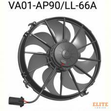 "Вентилятор втягивающий (за радиатором) 12"" (305mm) 3170 м?/ч SPAL VA01-AP90/LL-66A"